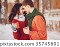 Couple love snow and cold 35745601