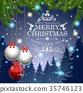 Christmas 2017 006 -2 35746123