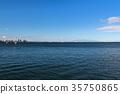 kisarazu city, marine, maritime 35750865