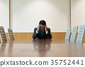 사장, CEO, 비즈니스맨 35752441