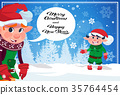 Cute Elfs In Winter Forest Merry Christmas And 35764454