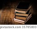 사전, 딕셔너리, 책 35765803