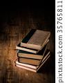 책, 사전, 도서 35765811