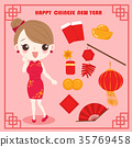 cartoon, cheongsam, chinese 35769458