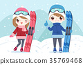 couple with skiing 35769468