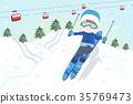 man is skiing 35769473