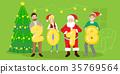 2018, christmas, new 35769564