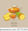 pineapple tea illustration 35772363