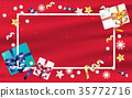 gift boxes and frame background 35772716