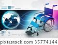 Wheel chair 35774144