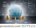 Globe and traffic cone 35775131