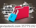 Folder locked 35775192