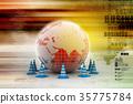 Globe and traffic cone 35775784