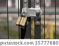 Fence key 35777680