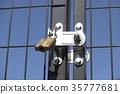 Fence key 35777681