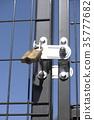 Fence key 35777682