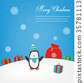 Christmas greeting card with Merry Christmas 35781113