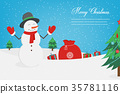 Christmas greeting card with Merry Christmas 35781116