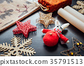 Christmas holiday decorations 35791513