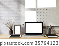 Work space Mock up contemporary 35794123