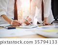Analysis business concept. 35794133