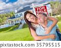 couple, real, estate 35795515