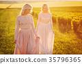 twins in the field 35796365