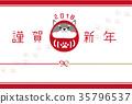 新年賀卡 賀年片 狗年 35796537