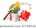 Gas pump nozzle with jerrycan inside gift box 35799016