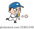 棒球 投手 男 35801348