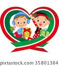 christmas, noel, x-mas 35801364