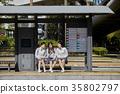 高中生,巴士站 35802797