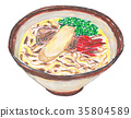 soki soba, okinawan soba, noodles 35804589
