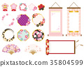 日本樱花图案素材 35804599