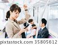 ความร่วมมือในการถ่ายภาพผู้หญิงรถไฟ - Keio Electric Railway Co. , Ltd. 35805612
