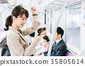 商务女子火车摄影合作 - 京王电铁有限公司 35805614