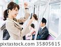 商務女子火車攝影合作 - 京王電鐵有限公司 35805615