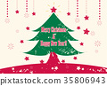 greeting, card, christmas 35806943