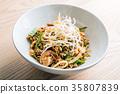 asian food 35807839