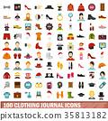 100 clothing journal icons set, flat style 35813182