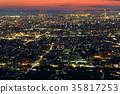 오사카 시, 황혼, 해질녘 35817253