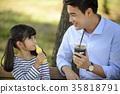 아빠, 딸, 데이트 35818791