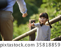 爸爸和女兒約會 35818859