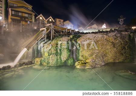 草津 温泉