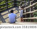 아빠와딸의데이트 35819806
