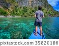 Tourists enjoy holidays in Coron, Philippines 35820186