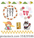 year of the dog, new year, dog 35820586