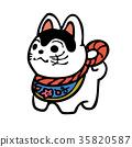 year of the dog, papier mache, dog 35820587
