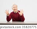 노인, 한국인, 남자 35820775