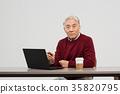 노인, 한국인, 남자 35820795